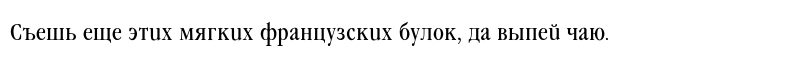 Garamond_Condenced-Normal Regular