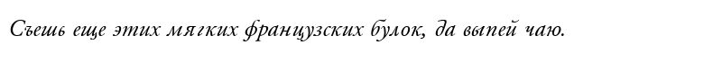 Garamond_A.Z_PS Normal-Italic
