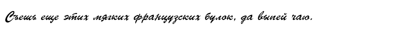 UkrainianBrushScript Regular